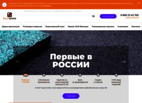 eco-step.ru