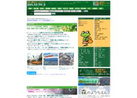 eco-tour.jp