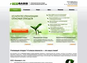 ecobasis.ru