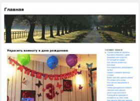ecobicycles.ru