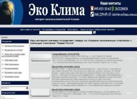 ecoclima.com.ua