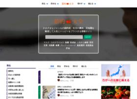 ecoeco-taizen.com