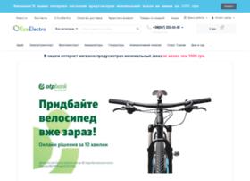ecoelectro.com.ua