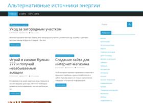 ecoenergy.org.ua