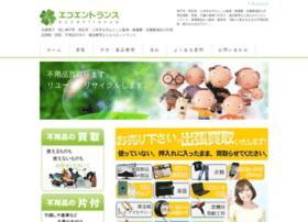ecoentrance.jp