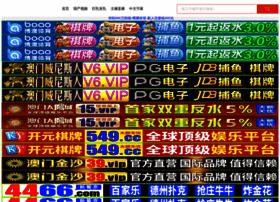 ecofgi.com