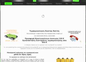 ecofuel.gr