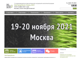 ecogorod-expo.ru