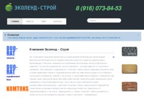 ecoland-centr.ru