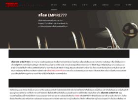 ecoleatlantique.com