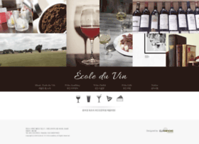 ecoleduvin.co.kr