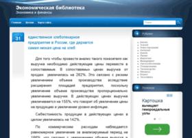 ecolibrary.ru