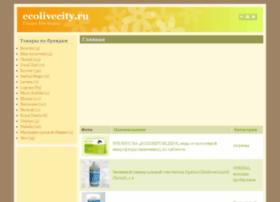 ecolivecity.ru