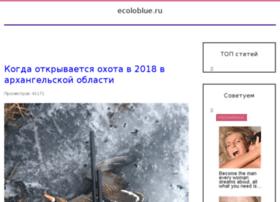 ecoloblue.ru