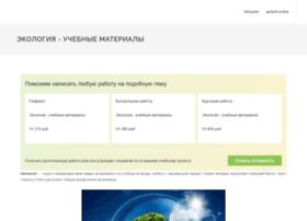 ecology-education.ru