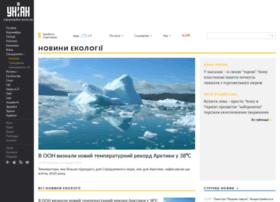 ecology.unian.ua