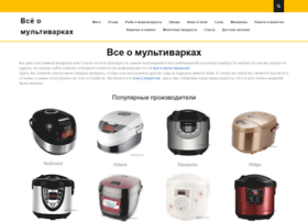 ecom-climate.ru