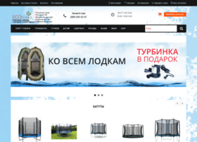 ecomarka.com.ua