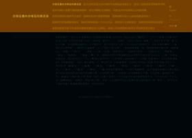 ecommerce-folks.com