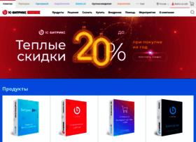 ecommerce.1c-bitrix.ru