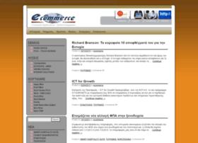 ecommerce.com.gr