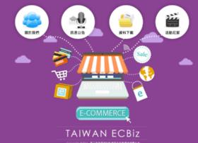ecommerce.org.tw