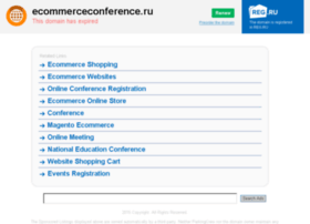 ecommerceconference.ru