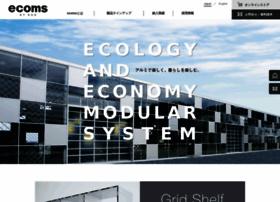 ecoms.sus.co.jp
