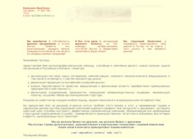 ecomtrans.ru
