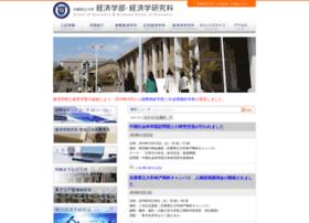 econ.u-hyogo.ac.jp