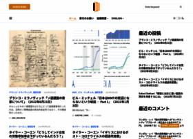 econ101.jp