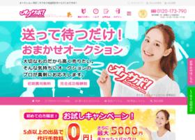 econet-trading.jp
