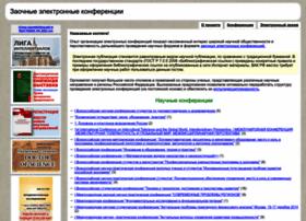 econf.rae.ru