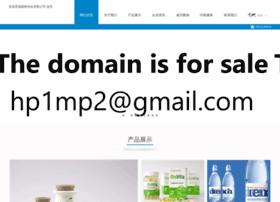 econo-group.com