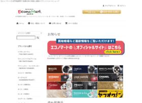 econo.jp