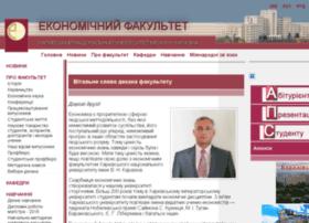 econom.kharkov.ua
