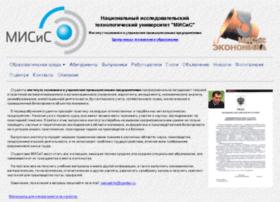 econom.misis.ru