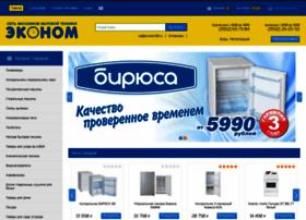 econom38.ru