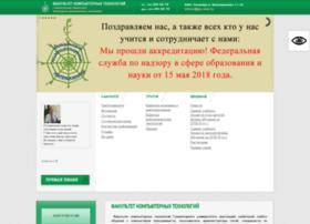 economic-fct.ru