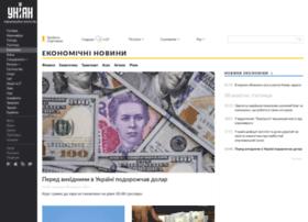 economics.unian.ua