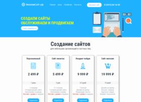 econommarket.ru