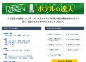 economy-hotels.jp