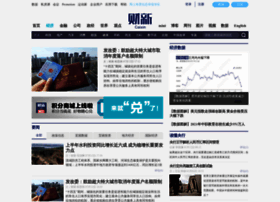 economy.caixin.com