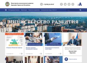 economy.kchgov.ru
