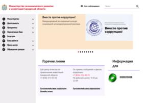 economy.samregion.ru
