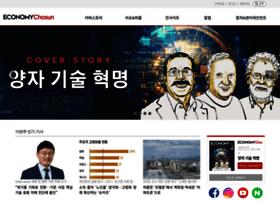 economyplus.chosun.com