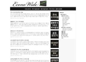 econowide.com