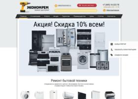 econrem.ru