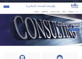 econsult.com.sa