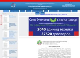 econw.ru